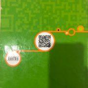 1B2A55BA-BFA9-468D-B9D4-BC0509A096D7